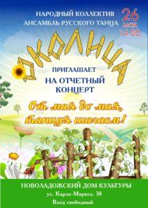 IMG_5335-23-05-18-09-18