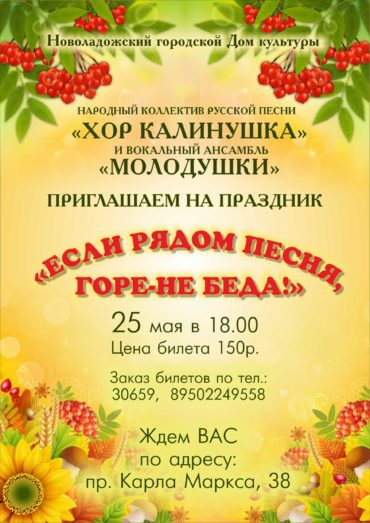 IMG_5337-23-05-18-09-18